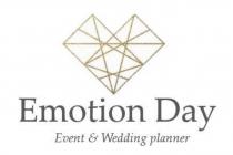 Emotion Day