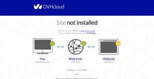 Salon du mariage & de l'événementiel 2018 de Flers (61)