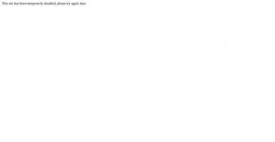 Animat'Eric Events